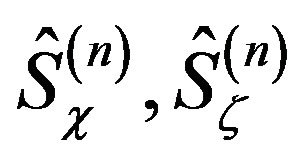 The Schrödinger Equation of the Hilbert Hyper Space