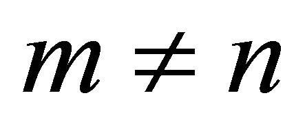 Integral Sequences of Infinite Length Whose Terms Are