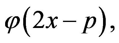 A Wavelet Based Method for the Solution of Fredholm
