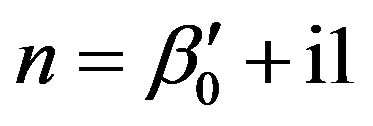 Is the kinematics of special relativity incomplete?