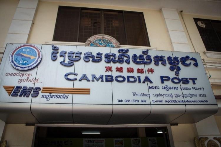 暹粒郵局 Siem reap post office