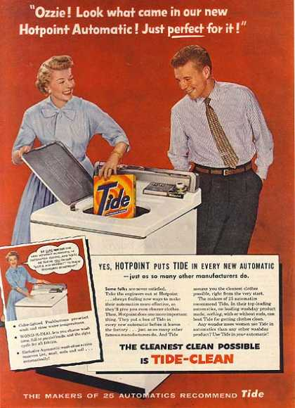 vintage household ads of