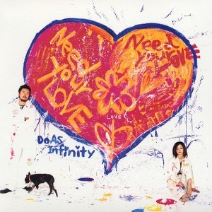 download - Do As Infinity - Need Your Love