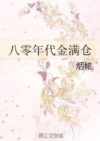 超級小醫生最新章節,超級小醫生手機免費閱讀-悠閱小說APP