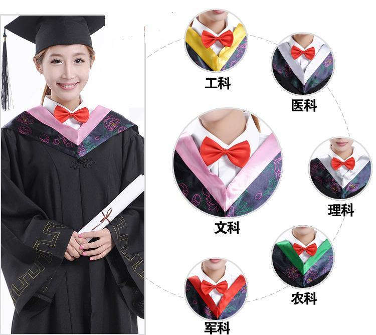 【領帶·學士】學士服領帶 – TouPeenSeen部落格