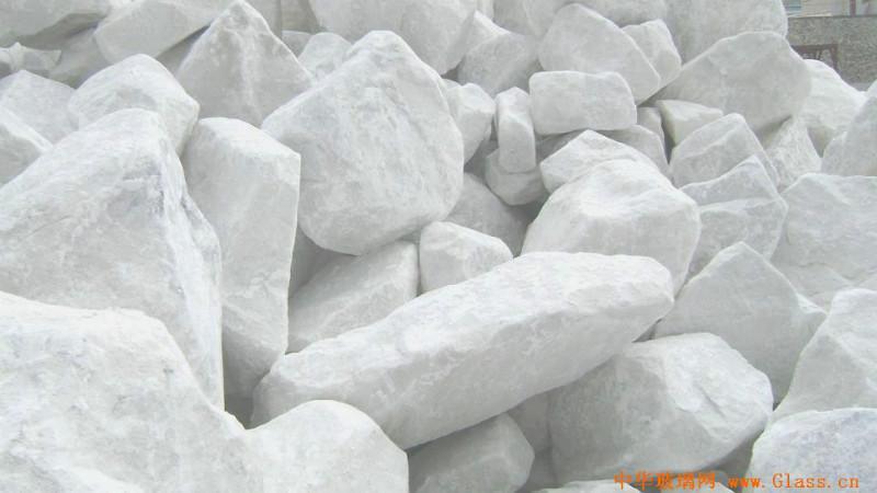 重晶石原礦_重晶石原礦供貨商_供應重晶石原礦價格_重晶石原礦價格_一呼百應