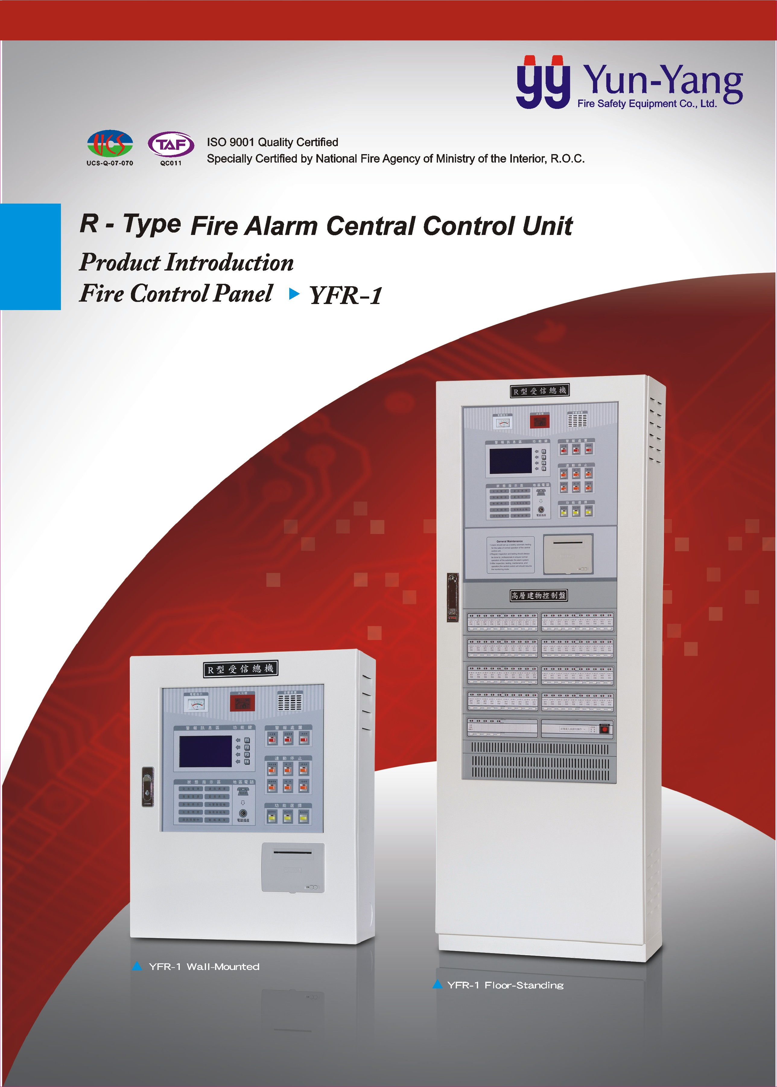 Fire Alarm Addressable System Wiring On Wiring Diagram Of A Fire