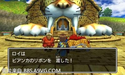 勇者斗惡龍11 尋覓逝去的時光 3DS時渡&祭壇 全圖文攻略 - 勇者斗惡龍 - A9VG電玩部落論壇