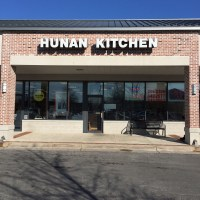 Hunan Kitchen - Delivery and Pick up in Alexandria ...