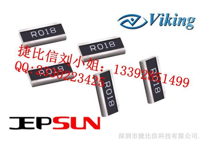 1W,0612臺灣采樣電阻 電流檢測貼片電阻_貼片/片式電阻_維庫電子市場網