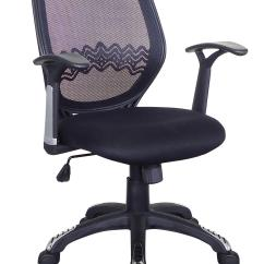 Sell Office Chairs Wedding Chair Covers Hire Melbourne Buy Hot Selling High Quality Popular Black Mesh