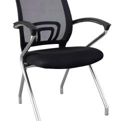 Sell Office Chairs Electric Chair Video Buy Hot Selling High Quality Popular Black Mesh Upholstery