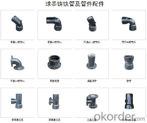 Buy Ductile Iron Pipe Fitting Double Loose Flange Bend