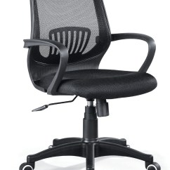 Swivel Chair Price Philippines Covers For Dining Room Table Buy Office With Black Armrest And Mesh