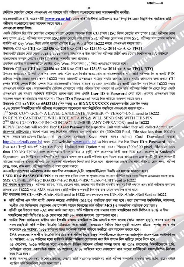 University of Chittagong Admission Notice 2016