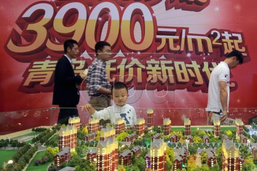 Giá đất tại Trung Quốc