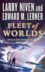 Lerner Fleet of Worlds