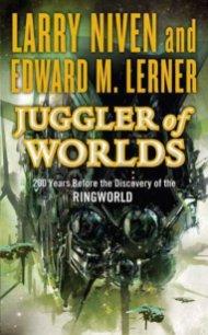 Lerner Juggler of Worlds