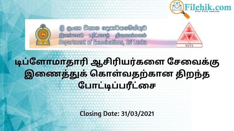 Diploma Teaching