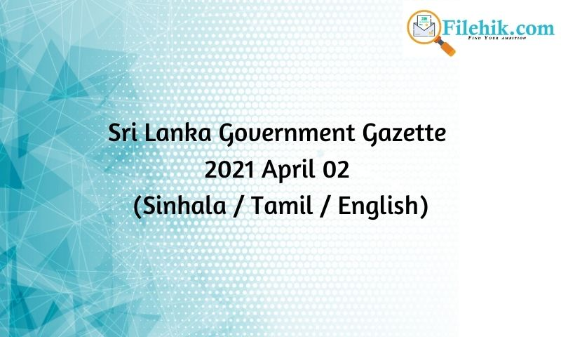 Sri Lanka Government Gazette 2021 April 02 (Sinhala / Tamil / English) Free Download