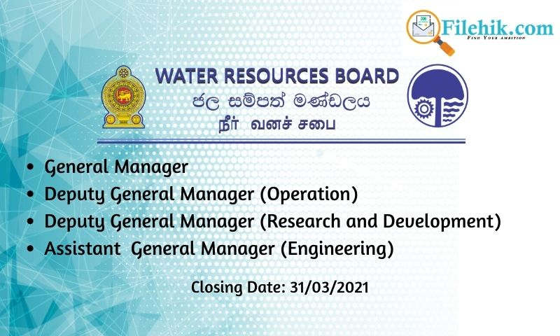 General Manager – Water Resources Board 2021 Opportunities