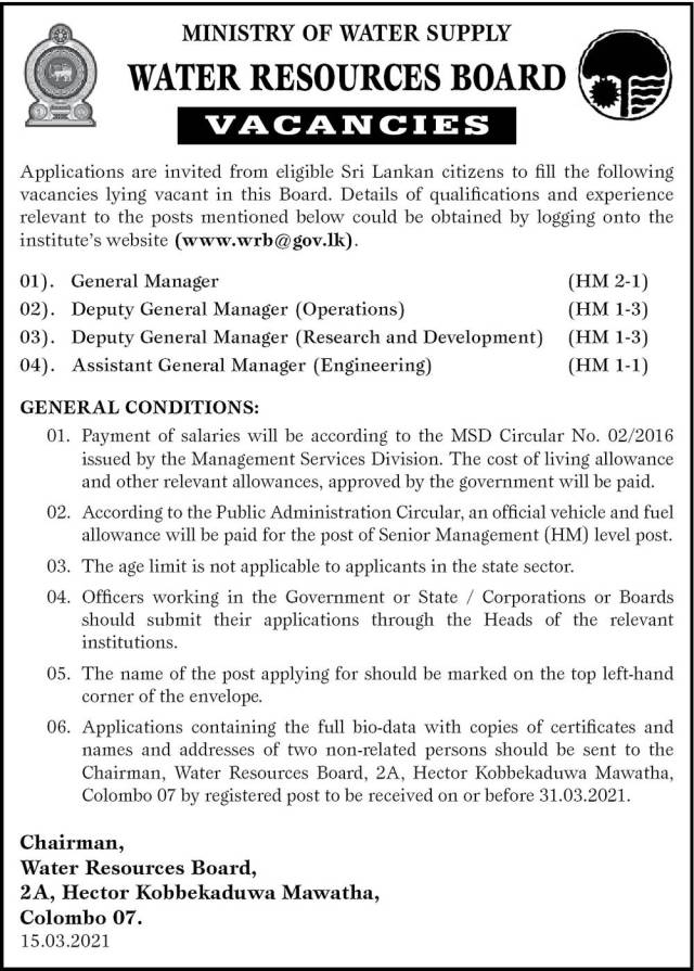 General Manager Water Resources Board Tamil