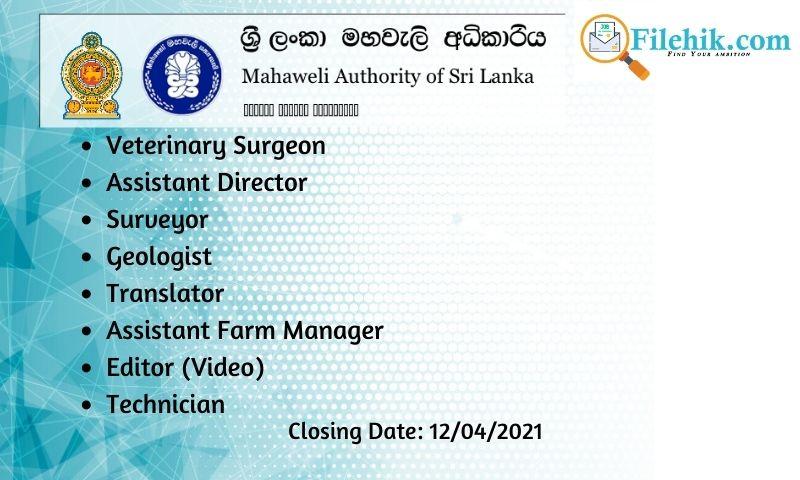 Translator, Technician, Veterinary Surgeon, Assistant Director, Surveyor, Geologist, Assistant Farm Manager, Editor (Video) – Mahaweli Authority Of Sri Lanka 2021