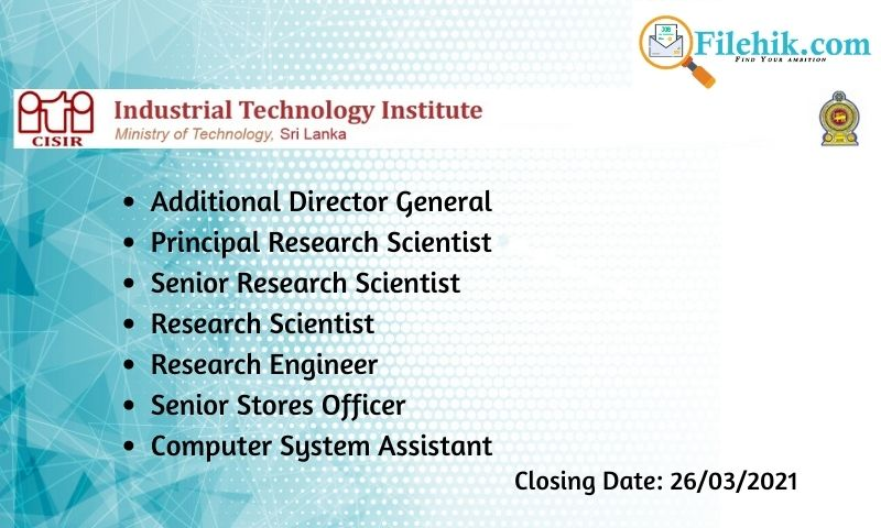 Principal Computer System – Industrial Technology Institute 2021 Opportunities
