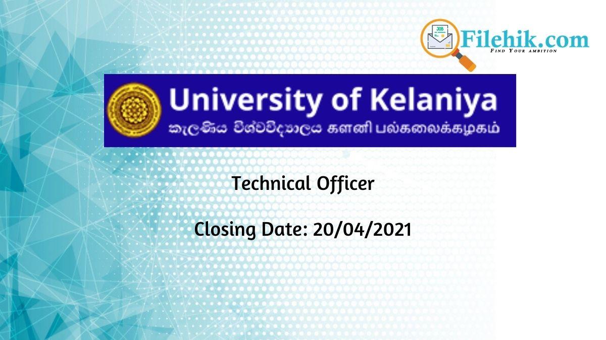 Technical Officer – University Of Kelaniya Sri Lanka 2021 Opportunities