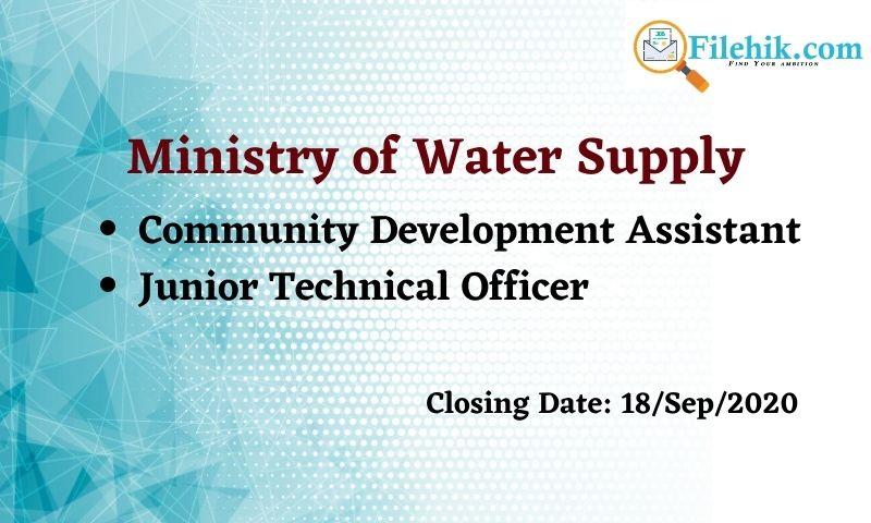 Community Development Assistant, Junior Technical Officer