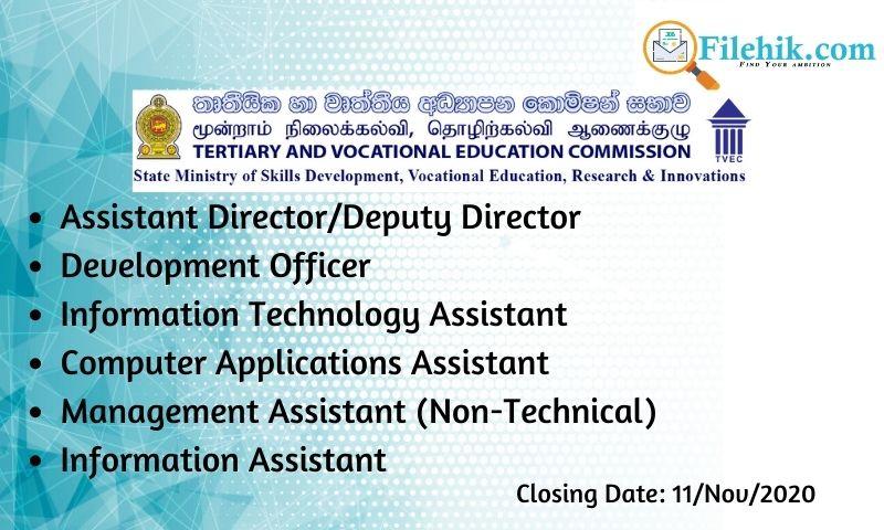 Assistant Director/Deputy Director, Development Officer, Information Technology Assistant, Computer Applications Assistant, Management Assistant (Non-Technical), Information Assistant