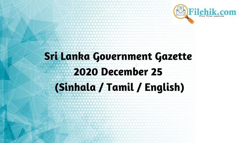 Sri Lanka Government Gazette 2020 December 25 (Sinhala / Tamil / English)