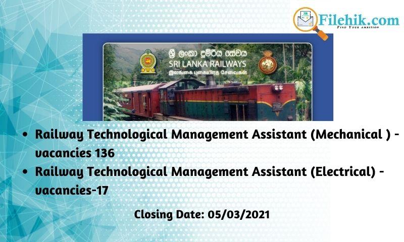 Technological Management Assistant – Mechanical, Technological Management Assistant – Electrical – Sri Lanka Railway Department