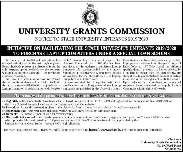 Laptop Loan Scheme: University Students 2019/2020