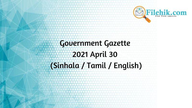 Gazette 2021 April 30