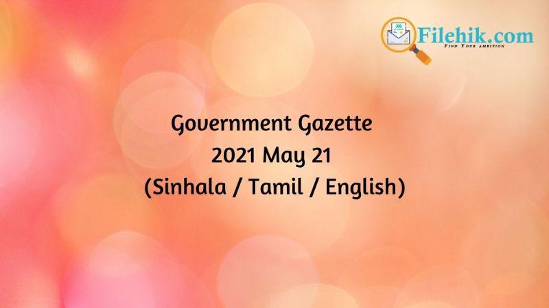 Gazette 2021 May 21
