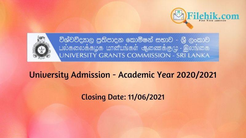 University Admission