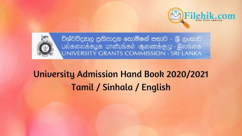 University Admissions Hand Book