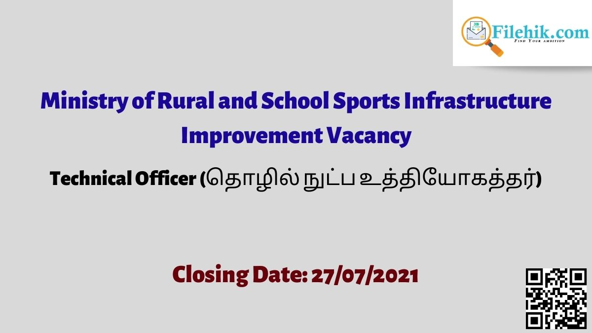 Ministry Of Rural And School Sports Infrastructure Improvement Career Opportunities 2021