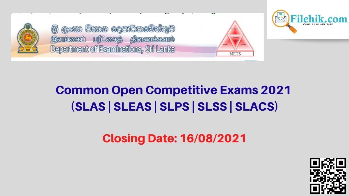Common Open Competitive Exams 2021 (Slas   Sleas   Slps   Slss   Slacs)