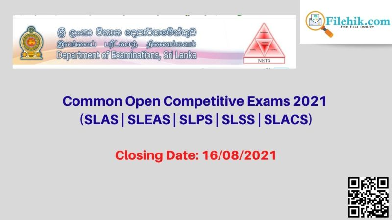 Common Open Competitive Exams