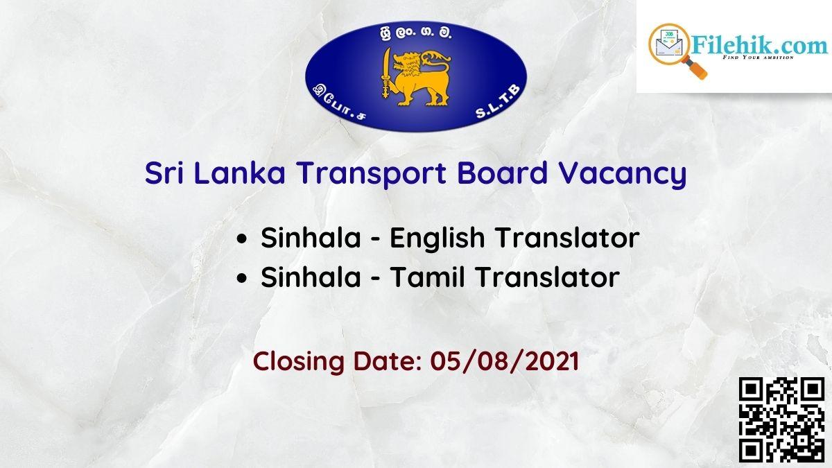 Sri Lanka Transport Board Career Opportunities 2021
