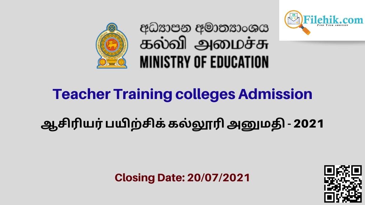 Teacher Education Courses At Teacher Training Colleges 2021/2022