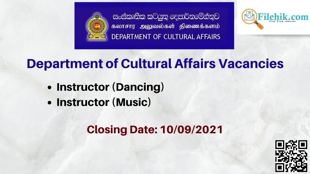 Department Of Cultural Affairs Career Opportunities 2021