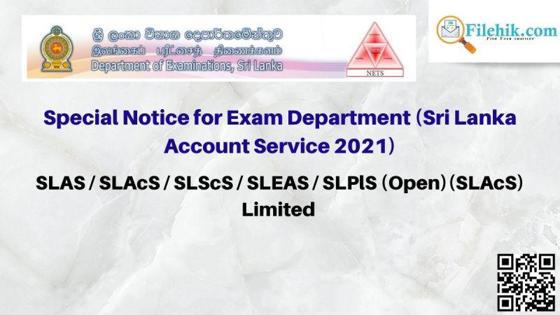 Exam Department