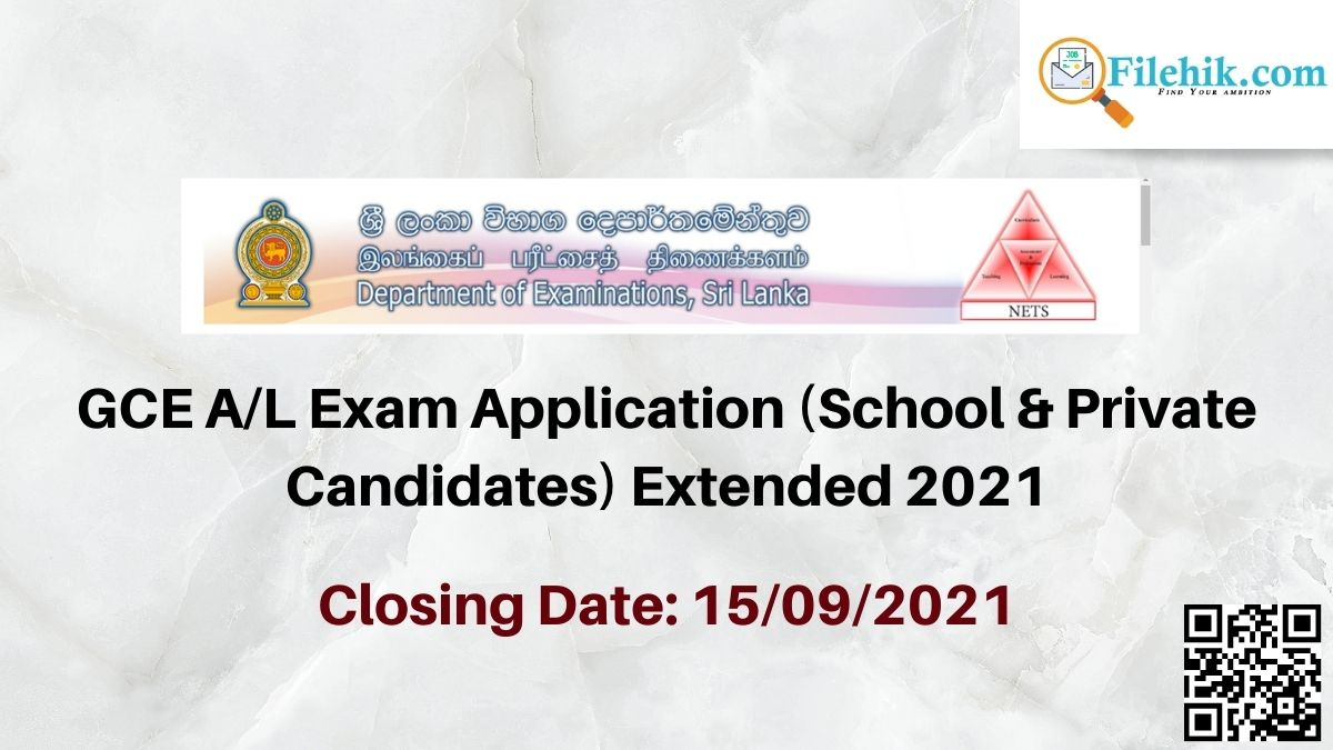 Gce A/L Exam Application Closing Date Extended 2021