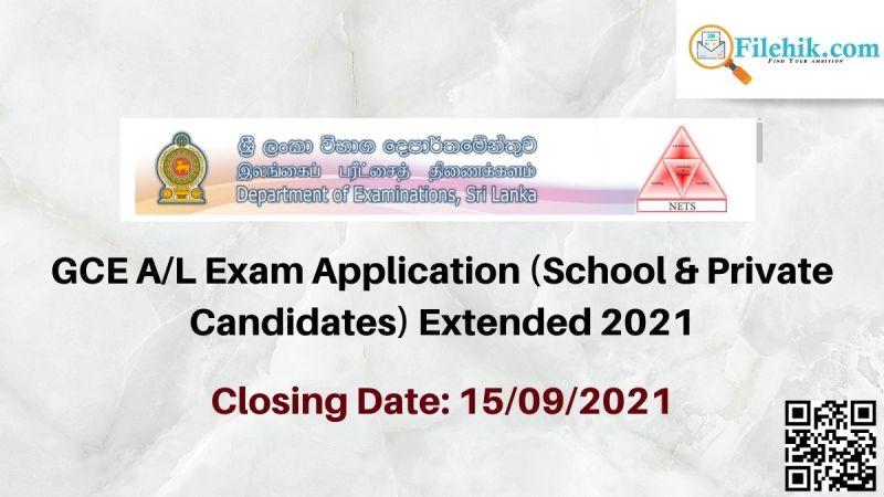 GCE A/L Exam Application