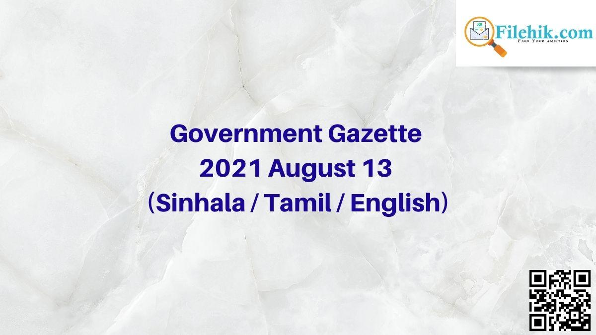 Government Gazette 2021 August 13 (Sinhala / Tamil / English) Free Download
