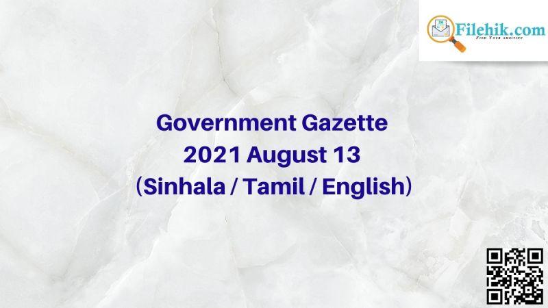 Gazette 2021 August 13
