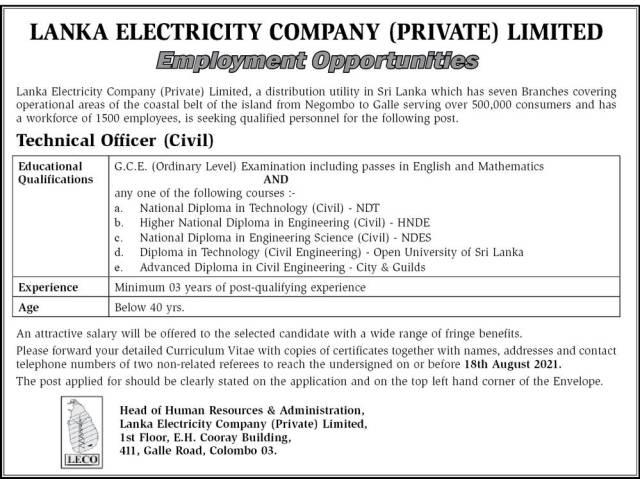 Lanka Electricity Company Vacancies 2021
